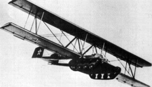 Antonov A 40